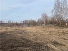 Смотреть фотографию  Земельный участок в деревне Гулынки, 15 соток земли 69700772 в Егорьевске
