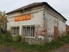 Смотреть foto  Магазин в деревне Подрядниково Егорьевского района 72386193 в Егорьевске