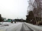 Увидеть изображение Комнаты Участок 10 соток ИЖС в селе Саввино улица Лосевская 73427660 в Егорьевске