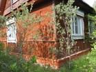 Смотреть фотографию Квартиры Дом в деревне Степановка 105 кв, м, 76069034 в Егорьевске