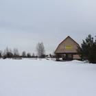 Дом в деревне Коробовская Шатурского района, 15 соток земли