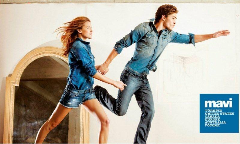 Mavi (Мави): Распродажи джинсовой одежды прошлых сезонов