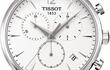 Классические часы в двух цветовых решениях: