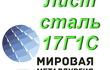 Компания Мировая Металлургия занимается поставкой
