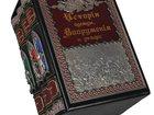 Новое изображение Книги Книги Репринтные издания, Эксклюзив 32453490 в Екатеринбурге
