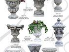Фото в   Рады предложить вам скульптуры и вазоны для в Екатеринбурге 2000
