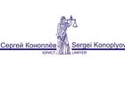 Фотография в Услуги компаний и частных лиц Юридические услуги Ведение дел по разрешению семейных споров в Екатеринбурге 0