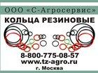 Увидеть фотографию  Кольцо резиновое ГОСТ 9833 33155328 в Екатеринбурге