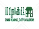 Фотография в Услуги компаний и частных лиц Грузчики Организация погрузо-разгрузочных работ любой в Екатеринбурге 250
