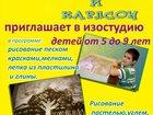 Фотография в Услуги компаний и частных лиц Разные услуги - Английский язык от 3, 5 лет  - Логопед в Екатеринбурге 0
