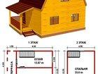 Новое фото Строительство домов Построим дом 6м х 6м, 2 этажа, 63м2 за 60 дней! 34031621 в Екатеринбурге