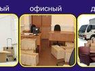 Фото в Услуги компаний и частных лиц Грузчики Предоставляем услуги грузчиков, разнорабочих в Екатеринбурге 250