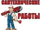 Фото в   1. Установка и замена счетчиков на воду  в Екатеринбурге 1000
