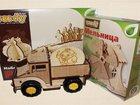 Изображение в Для детей Детские игрушки Продаются наборы и конструкторы деревянных в Екатеринбурге 210
