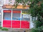 Скачать изображение Коммерческая недвижимость помещение свободного назначения 34507404 в Екатеринбурге