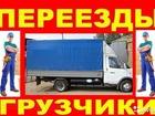 Фото в Услуги компаний и частных лиц Грузчики Компания «Перевозчик» организует переезд в Екатеринбурге 200