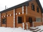 Фотография в Отдых, путешествия, туризм Дома отдыха База отдыха Лесное озеро - это новое место в Екатеринбурге 1500