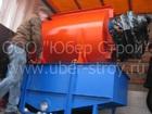 Изображение в Строительство и ремонт Разное Оборудование для производства полистиролбетона в Екатеринбурге 312000