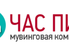 Изображение в   Опытные грузчики молодые, крепкие, не пьющие, в Екатеринбурге 200