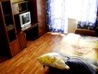 Изображение в Недвижимость Аренда жилья Квартира посуточно в Железнодорожном районе в Екатеринбурге 1300