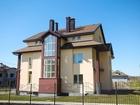 Скачать бесплатно фотографию Элитная недвижимость Эксклюзивный Загородный дом 36001689 в Екатеринбурге