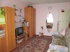 Скачать бесплатно фотографию  Продам комнату в 2-х к/кв, 36591198 в Екатеринбурге