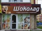 Смотреть фотографию Салоны красоты Мастер маникюра и педикюра 36620033 в Екатеринбурге