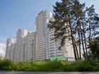 Скачать бесплатно foto Квартиры в новостройках Продам 1-комнатную квартиру в ЖК Аврора 36630043 в Екатеринбурге