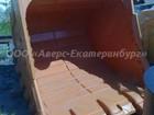 Фотография в   Ковш карьерный Hitachi ZX450. Объем 2, 1 в Екатеринбурге 100