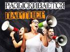 Скачать бесплатно foto Поиск партнеров по бизнесу ИЩУ ПАРТНЕРА В БИЗНЕС 36666591 в Екатеринбурге