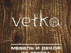 Свежее изображение  Ищем мастеров по дереву 36808917 в Екатеринбурге