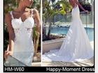 Скачать бесплатно фотографию  Свадебное платье 36913949 в Екатеринбурге