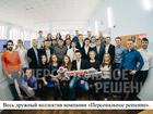 Фото в   Купите долю в действующем бизнесе «Гипермаркет в Санкт-Петербурге 300000