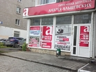 Скачать фотографию Коммерческая недвижимость Сдам офис 37293992 в Екатеринбурге