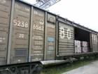 Фото в   Услуги по приемке, отправке вагонов. Железнодорожные в Екатеринбурге 65