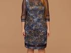 Скачать бесплатно изображение  Женская одежда оптом для полных женщин, 37442585 в Екатеринбурге