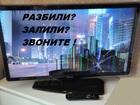 Изображение в Бытовая техника и электроника Телевизоры Куплю жидкокристаллические (LCD, LED ЖК) в Екатеринбурге 8000