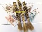 Изображение в Красота и здоровье Разное Покупаем волосы в Екатеринбурге!   Длиной в Екатеринбурге 50000