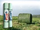 Изображение в Прочее,  разное Разное Сетка «Экобул» разработана для кормозаготовителей, в Екатеринбурге 10500