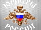 Изображение в   КомпанияЮристы Россиизапускает федеральную в Екатеринбурге 100