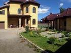 Изображение в Недвижимость Продажа домов Продается коттедж 500 кв. м.   4 км. Чусовского в Екатеринбурге 13500000