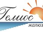 Свежее foto Поиск партнеров по бизнесу Приглашаем к сотрудничеству дилеров 38742861 в Екатеринбурге