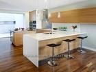 Скачать бесплатно изображение Офисная мебель Кухни на заказ 39249198 в Екатеринбурге