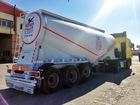 Новое фото Цементовоз Цементовоз 35 тонн Турция, эл, компрессор, новый 39261154 в Екатеринбурге