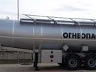 Новое фото Цистерна промышленная Новый битумовоз Oztas Trailer, объем 28 м3 39281778 в Екатеринбурге