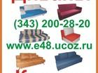 Свежее фото Автозапчасти Диван раскладной диван канапе мягкая мебель недорого 39534375 в Екатеринбурге