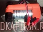 Увидеть фото Разное Насос перекачки топлива 24V 80 л/мин БелАК Антей 39569446 в Екатеринбурге
