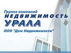 Свежее фотографию Комнаты Продам комнату в Екатеринбурге по ул, 8 Марта, 97 39576388 в Екатеринбурге