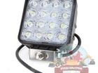 Скачать бесплатно foto Автотовары Светодиодные (LED) фары рабочего света 48W 40026127 в Екатеринбурге