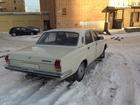 Фото ГАЗ 24 Екатеринбург смотреть